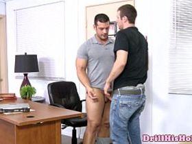 Секс Мужиков В Офисе